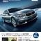 BMWキャンペーン対象者様へのお知らせの画像